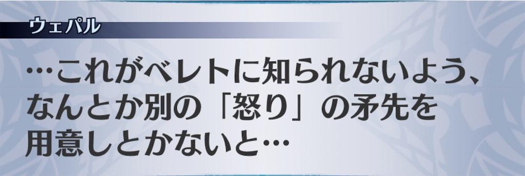 f:id:seisyuu:20200130204730j:plain