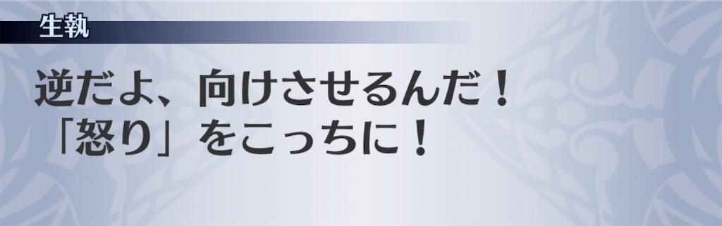 f:id:seisyuu:20200130204818j:plain