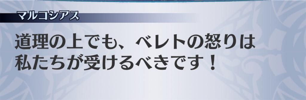 f:id:seisyuu:20200130205024j:plain
