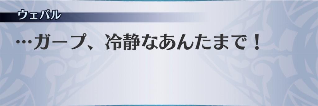 f:id:seisyuu:20200130205154j:plain