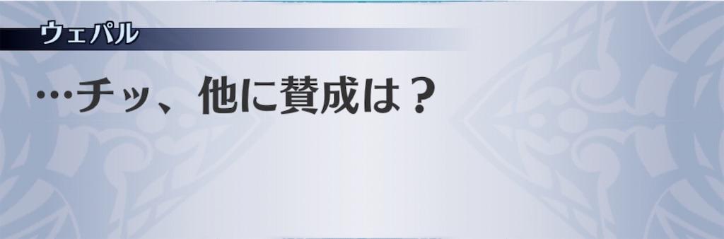 f:id:seisyuu:20200130205300j:plain