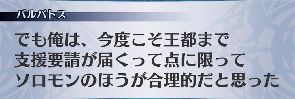 f:id:seisyuu:20200130205426j:plain