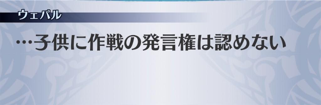 f:id:seisyuu:20200130205554j:plain