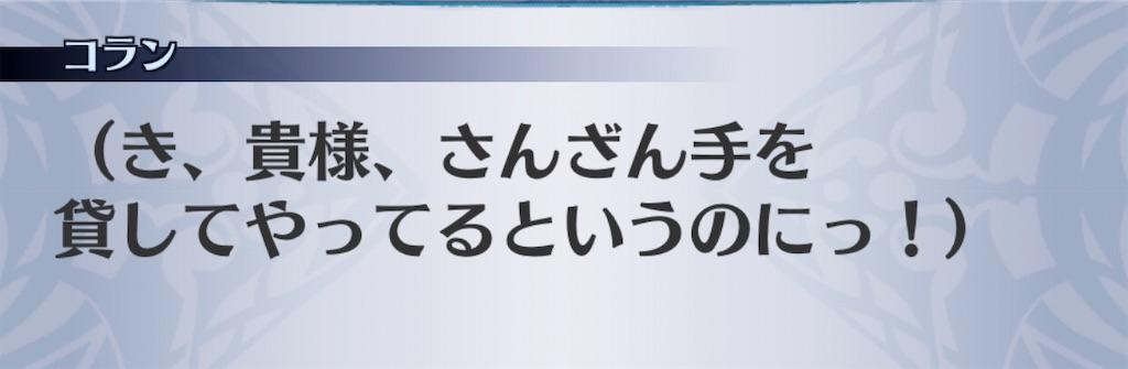 f:id:seisyuu:20200130205604j:plain