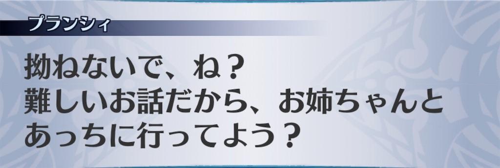 f:id:seisyuu:20200130205622j:plain