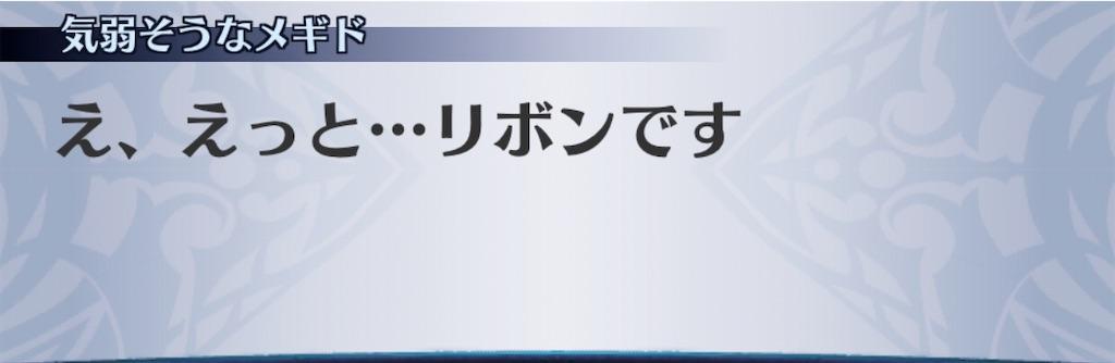 f:id:seisyuu:20200131173243j:plain