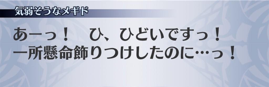f:id:seisyuu:20200131173337j:plain