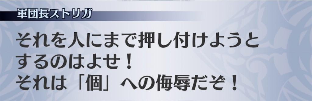 f:id:seisyuu:20200131173821j:plain