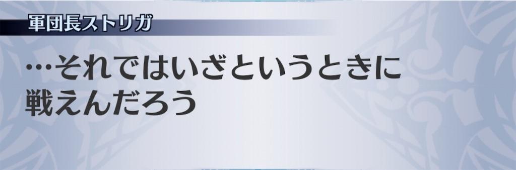 f:id:seisyuu:20200131174130j:plain