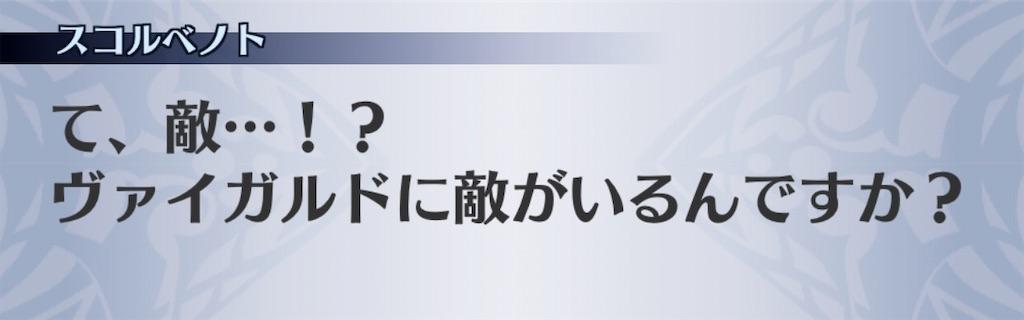 f:id:seisyuu:20200131174226j:plain