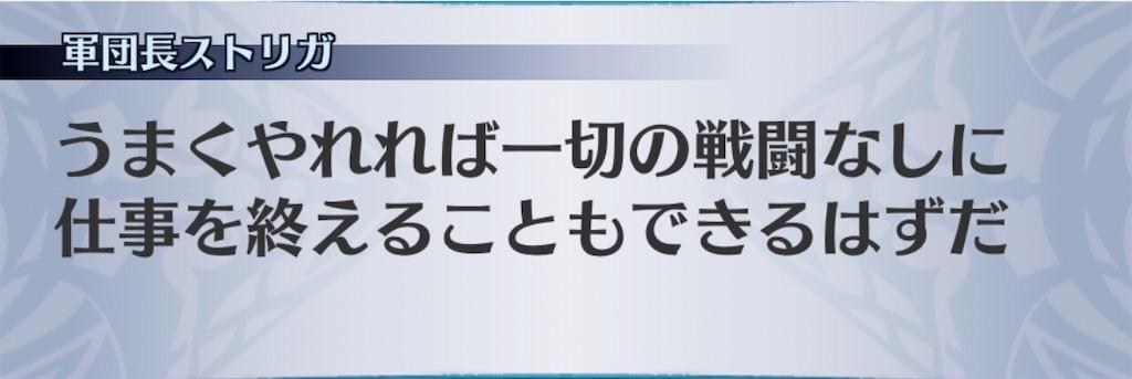 f:id:seisyuu:20200131174234j:plain