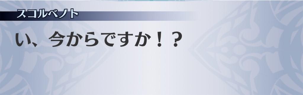 f:id:seisyuu:20200131174617j:plain