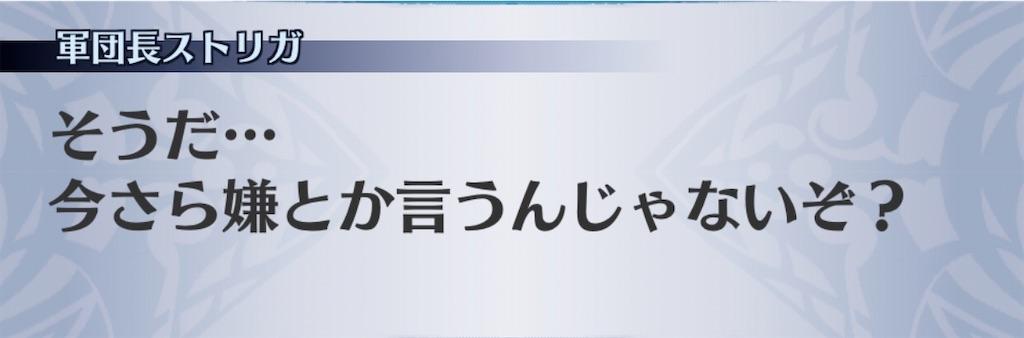 f:id:seisyuu:20200131174620j:plain