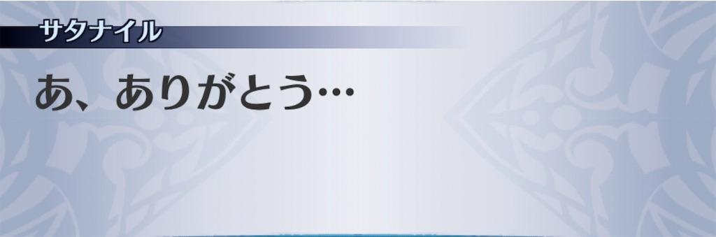 f:id:seisyuu:20200131175315j:plain