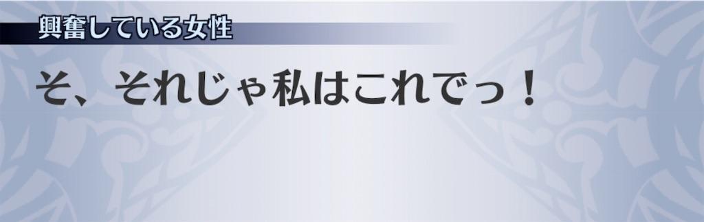 f:id:seisyuu:20200131175319j:plain