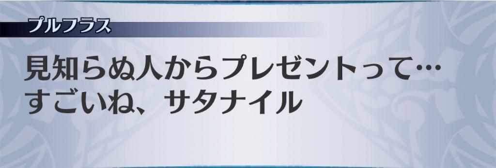f:id:seisyuu:20200131175423j:plain