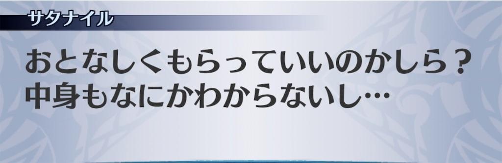 f:id:seisyuu:20200131175427j:plain