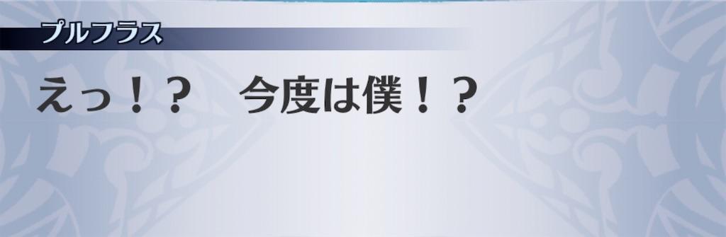 f:id:seisyuu:20200131175538j:plain