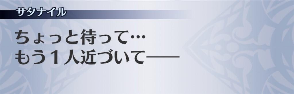 f:id:seisyuu:20200131175809j:plain