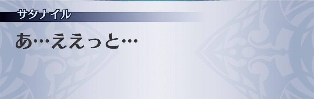 f:id:seisyuu:20200131175822j:plain
