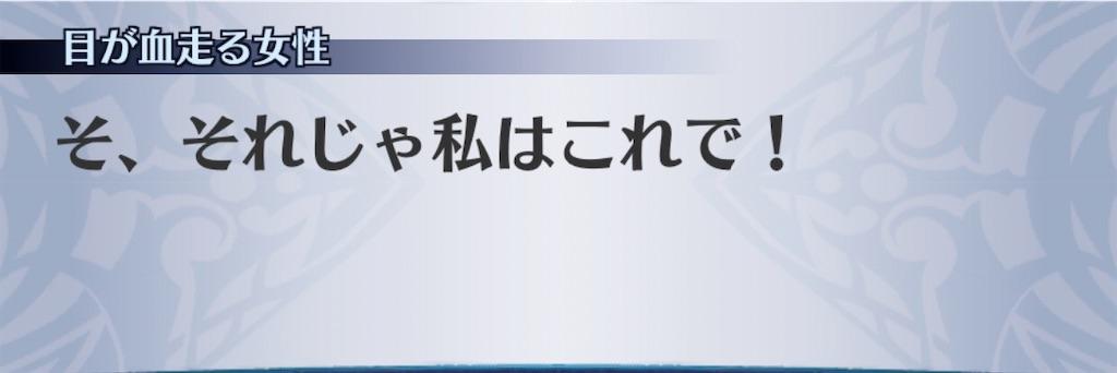 f:id:seisyuu:20200131175943j:plain