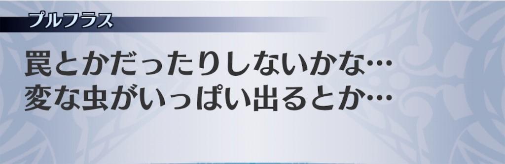 f:id:seisyuu:20200131180048j:plain