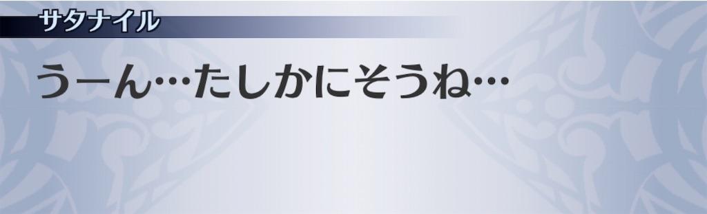 f:id:seisyuu:20200131180224j:plain