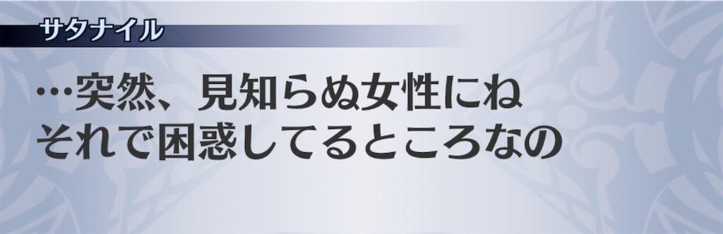 f:id:seisyuu:20200131180237j:plain