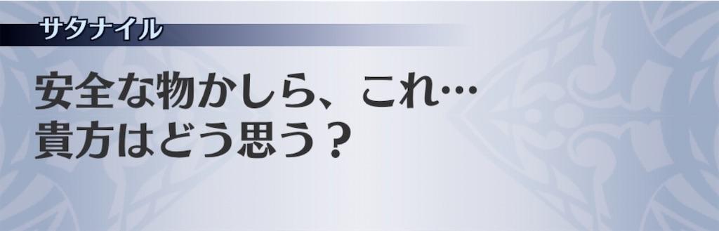 f:id:seisyuu:20200131180241j:plain
