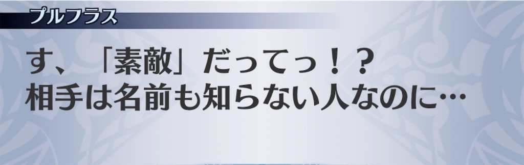 f:id:seisyuu:20200131180354j:plain
