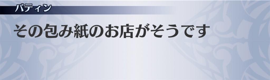 f:id:seisyuu:20200131180507j:plain