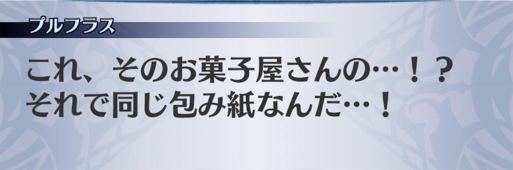 f:id:seisyuu:20200131180511j:plain