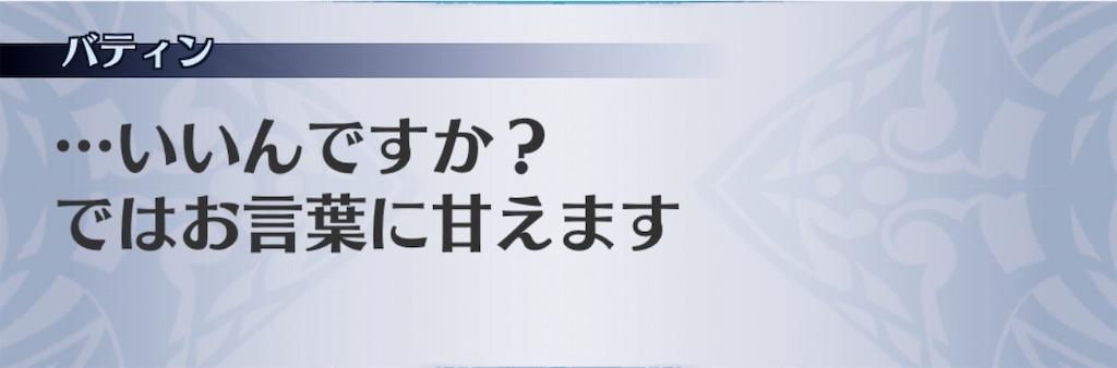 f:id:seisyuu:20200131180757j:plain