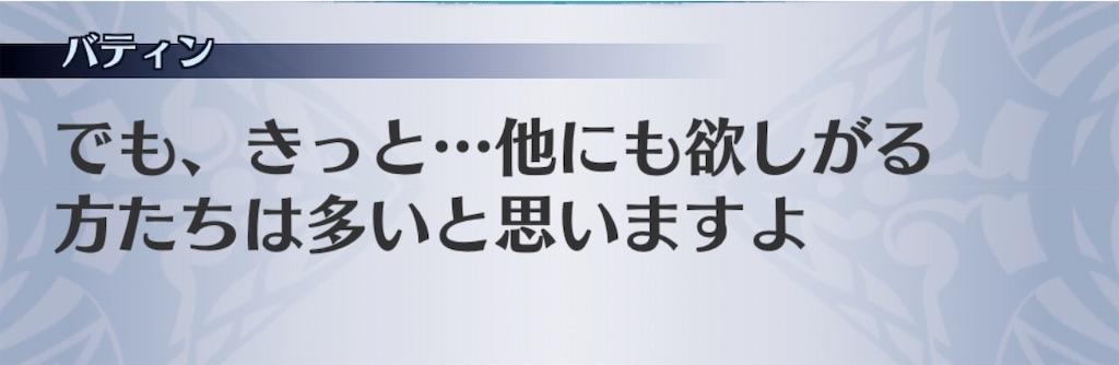 f:id:seisyuu:20200131180801j:plain