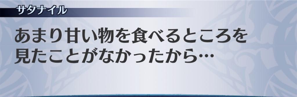 f:id:seisyuu:20200131181040j:plain