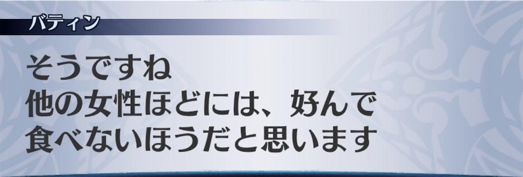 f:id:seisyuu:20200131181044j:plain