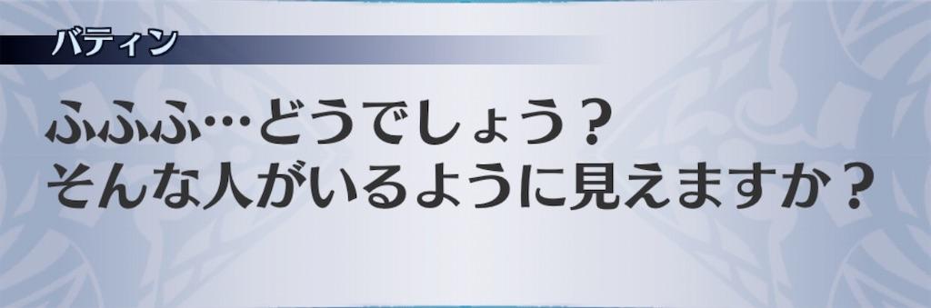 f:id:seisyuu:20200131181052j:plain