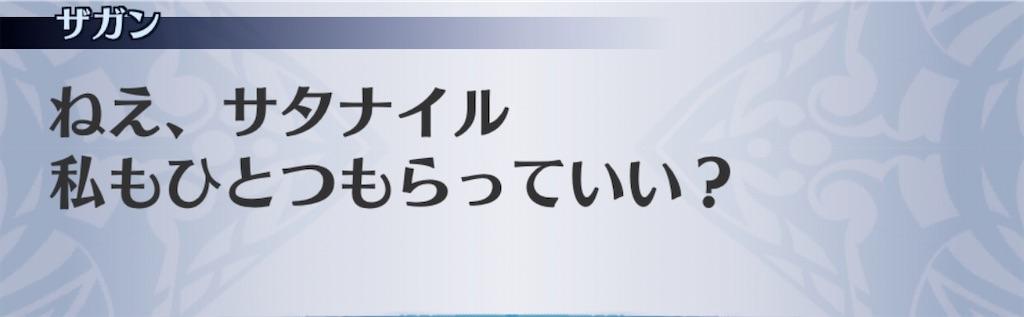 f:id:seisyuu:20200131203224j:plain
