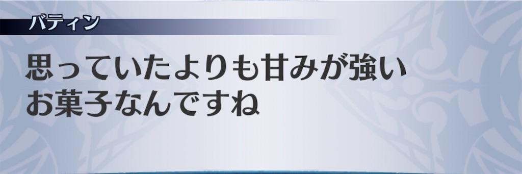 f:id:seisyuu:20200131203647j:plain