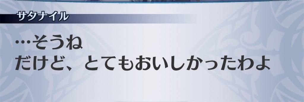 f:id:seisyuu:20200131203651j:plain