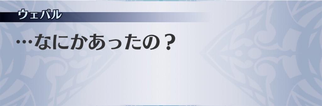 f:id:seisyuu:20200131203807j:plain