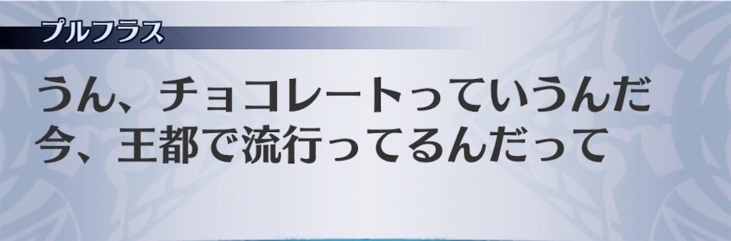f:id:seisyuu:20200131203908j:plain