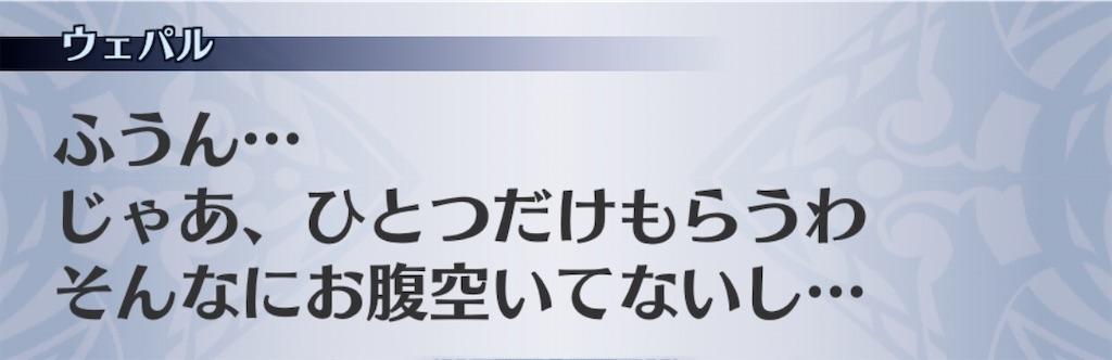 f:id:seisyuu:20200131203911j:plain