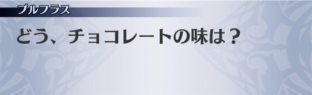 f:id:seisyuu:20200131203951j:plain