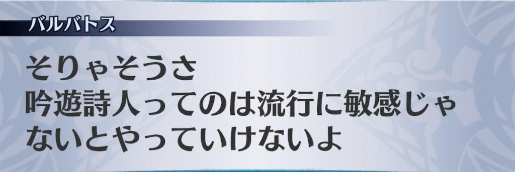f:id:seisyuu:20200131204102j:plain