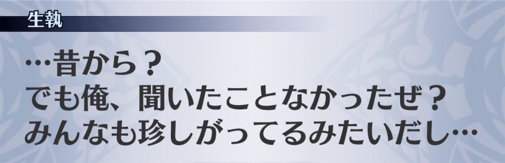 f:id:seisyuu:20200131204213j:plain