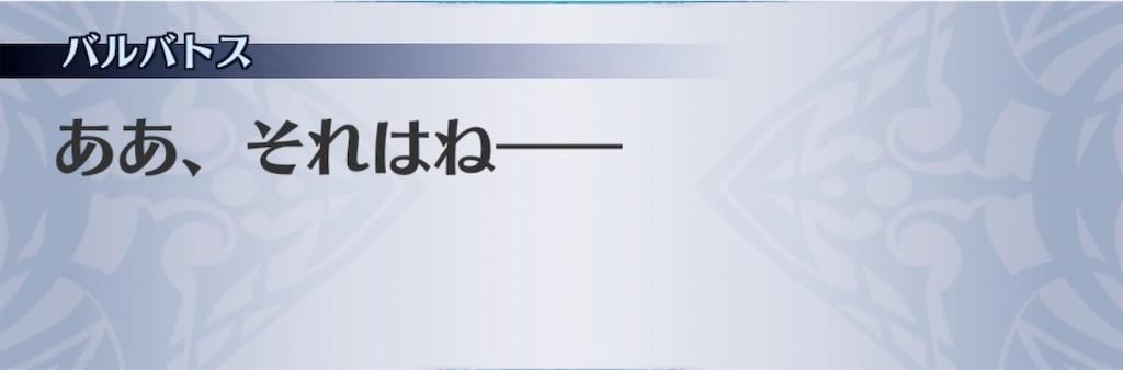 f:id:seisyuu:20200131204546j:plain