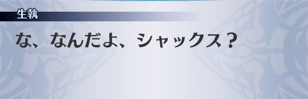 f:id:seisyuu:20200131204556j:plain