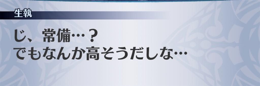 f:id:seisyuu:20200131204645j:plain