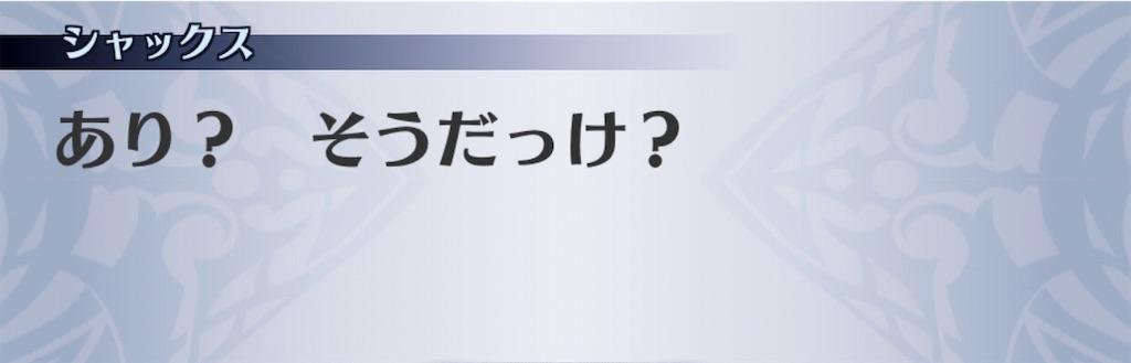 f:id:seisyuu:20200131204810j:plain